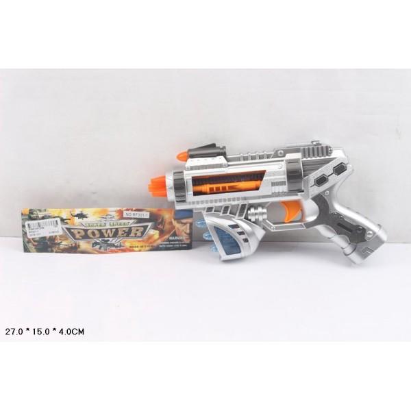 Бластер батар. RF301-1
