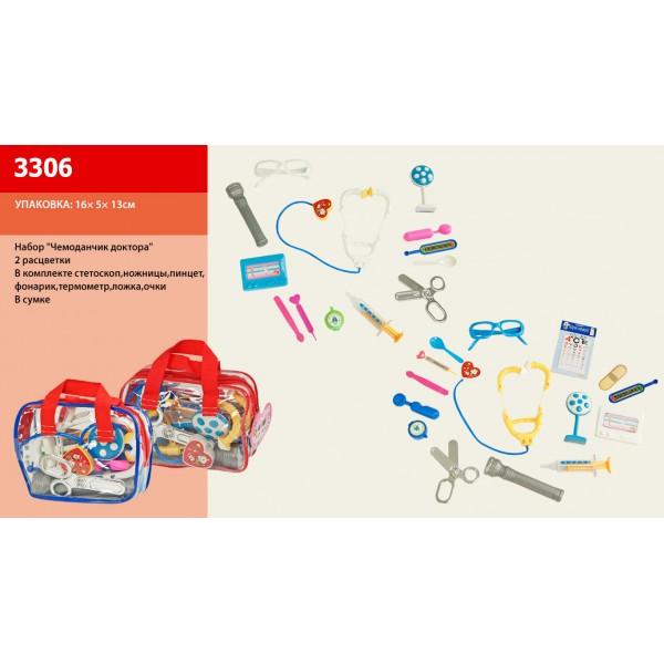 Доктор (158283) (3306)