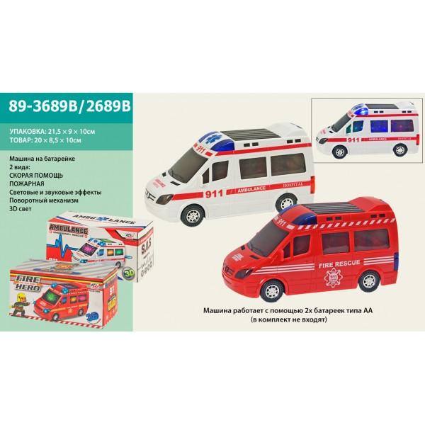 Городские службы 89-3689B/2689B