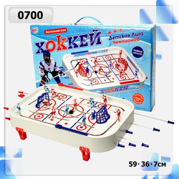 """Хоккей """"Joy Toy""""  (0700)"""