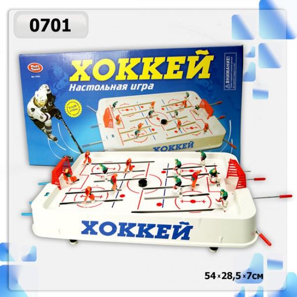 """Хоккей """"Joy Toy"""" (0701)"""