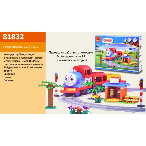 Конструктор 81832