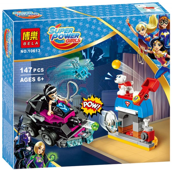 Конструктор BELA SUPER POWER GIRLS 10613