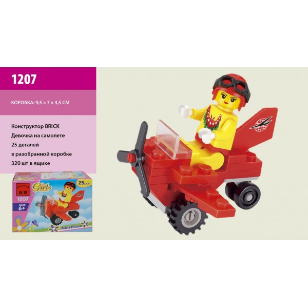 "Конструктор ""Brick"" 1207"