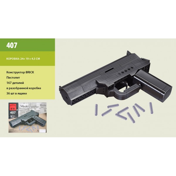 "Конструктор ""Brick"" 407 (705567)"