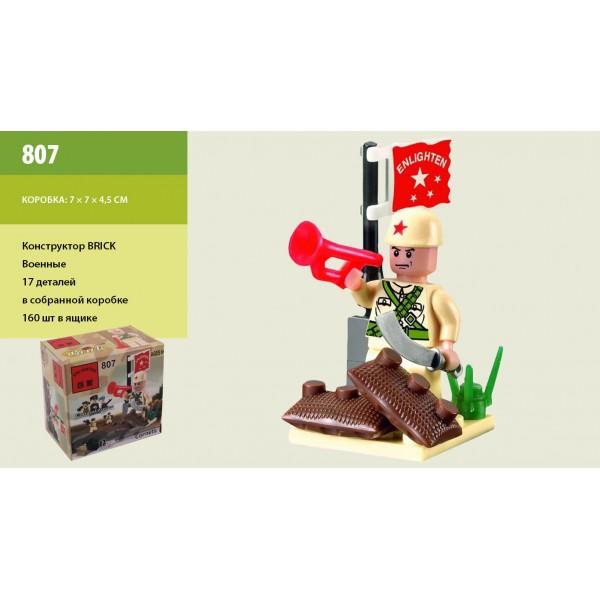 "Конструктор ""Brick"" 807"