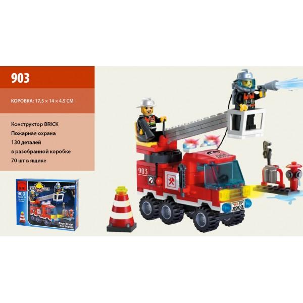 "Конструктор ""Brick"" 903"
