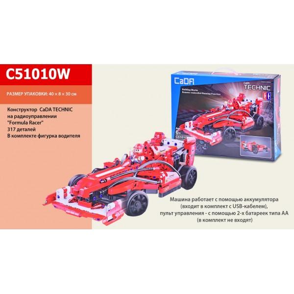 Конструктор CaDA аккум.р/у C51010W