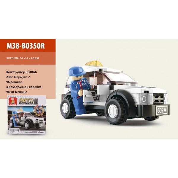 Конструктор SLUBAN M38-B0350R