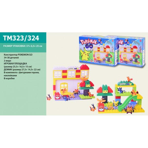 Конструктор TM323/324