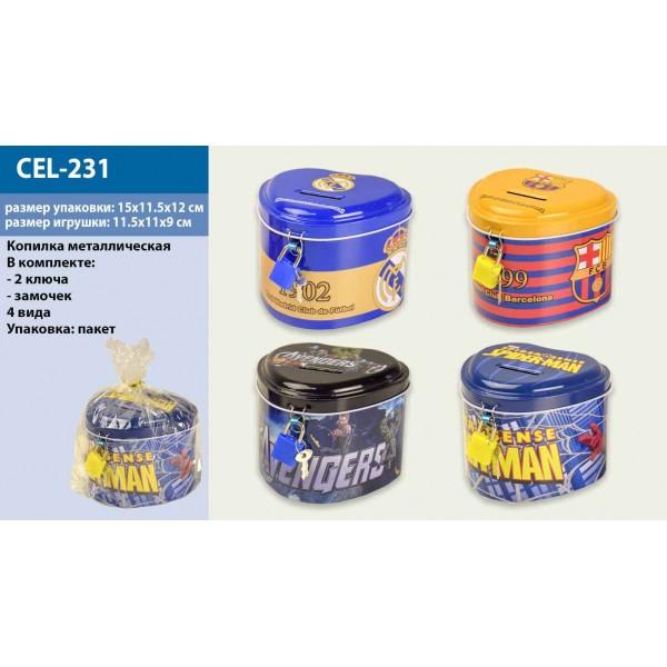 Копилка металл  (CEL-231)