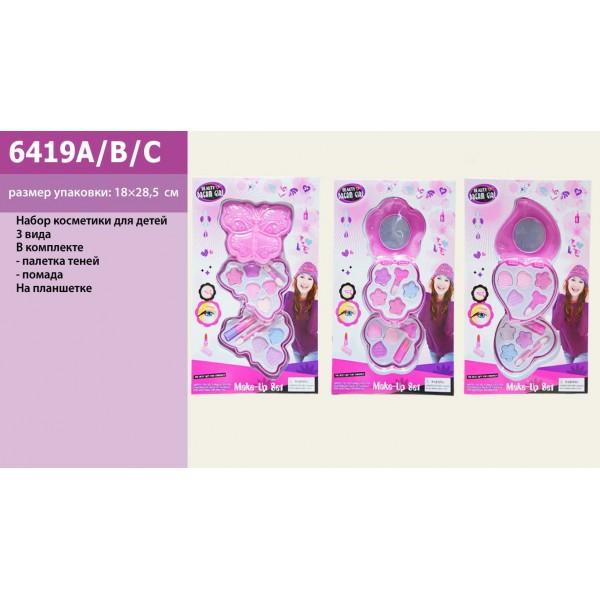 Косметика (6419A/B/C)