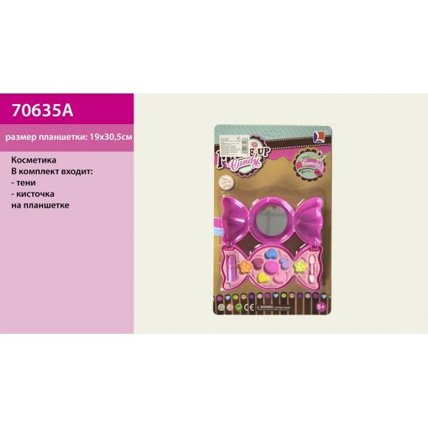 Косметика (70635A)