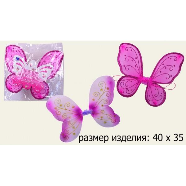 Крылья (1063073/1062984) (HD0146/1)