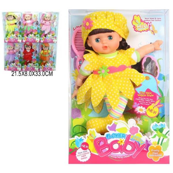 Кукла (1079841) (TD1405)