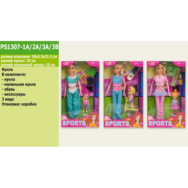 Кукла (1089255/6/7/8/9/60) (PS1307-1A/1B/2A/2B/3A/3B)