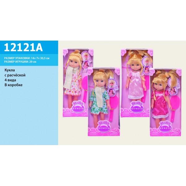 Кукла (1532405) (12121A)