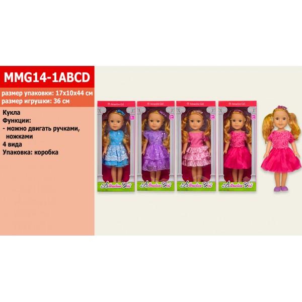 Кукла (1733399) (MMG14-1ABCD)