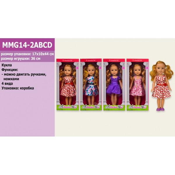 Кукла (1733400) (MMG14-2ABCD)