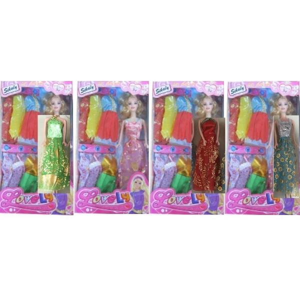 Кукла (20124-2)