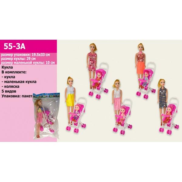 Кукла (55-3A)