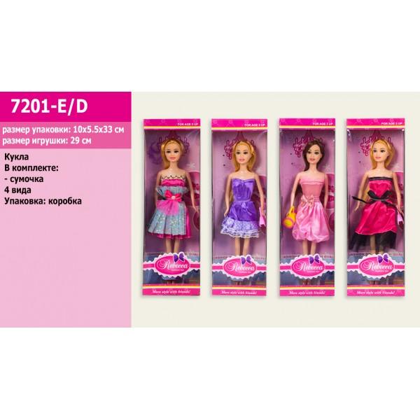 Кукла (7201-E/D)