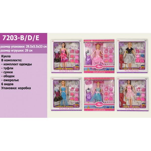 Кукла (7203-B/7502-D/E)