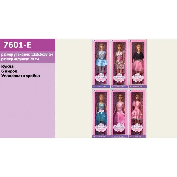 Кукла (7601-E)