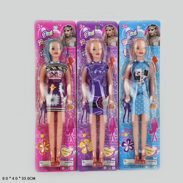 Кукла (801A/B)
