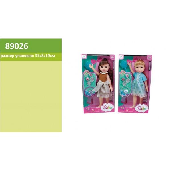 Кукла (89026)