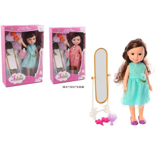 Кукла (89029)