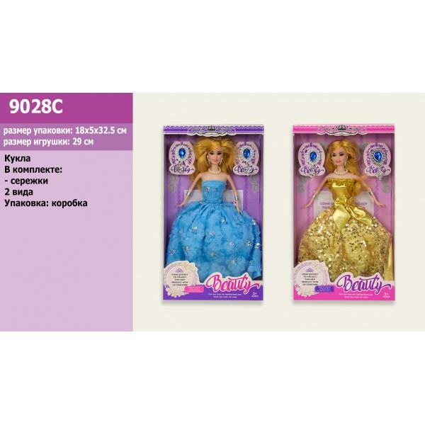 Кукла (9028C)