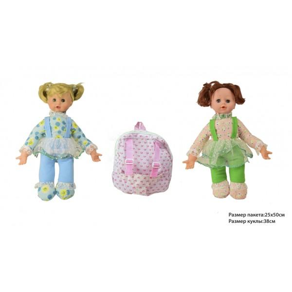 Кукла (9614-2)