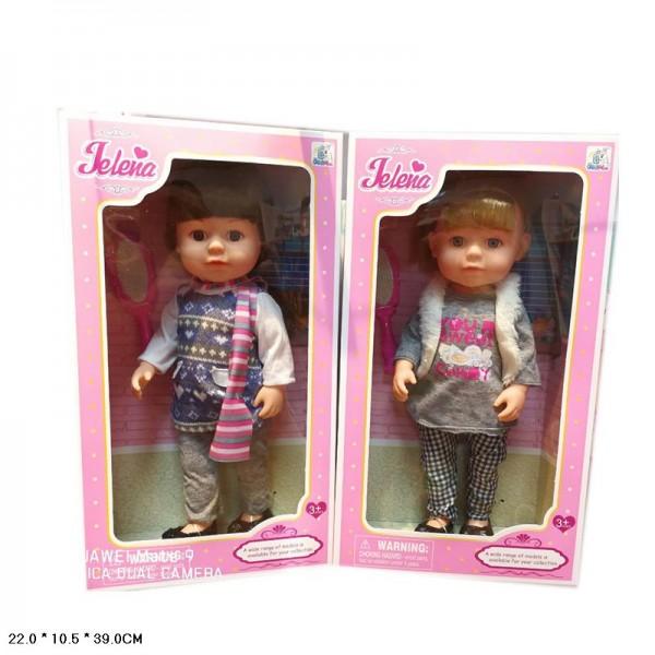 Кукла (99011)