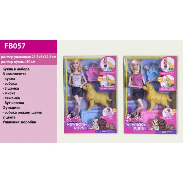 """Кукла """"B"""" (FB057)"""