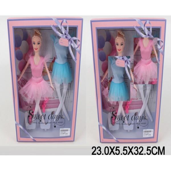 """Кукла """"Балерина"""" (1644532) (503)"""