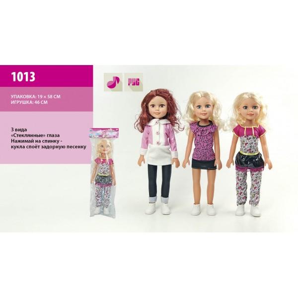 Кукла бол.  (1013)