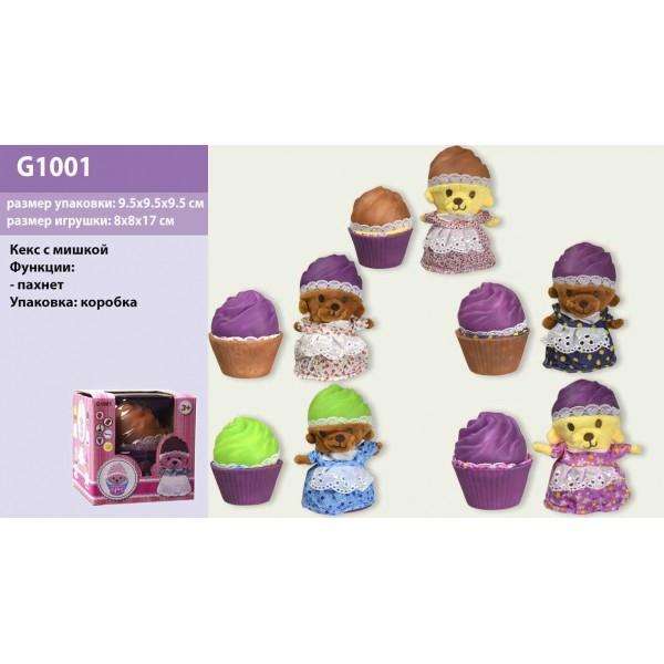 """Кукла """"C"""" (G1001)"""