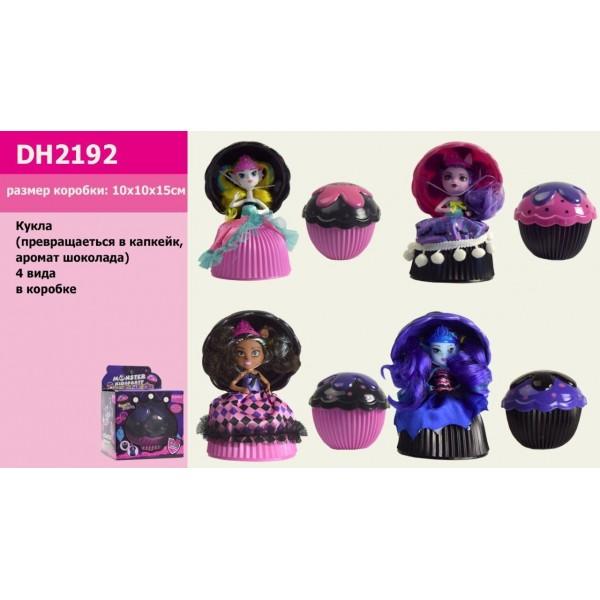 "Кукла ""C""MH"" (DH2192)"