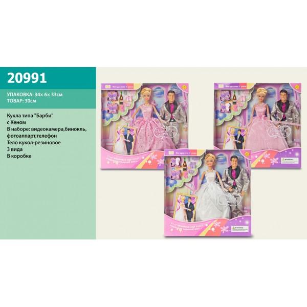 """Кукла """"Defa Lucy"""" (20991)"""