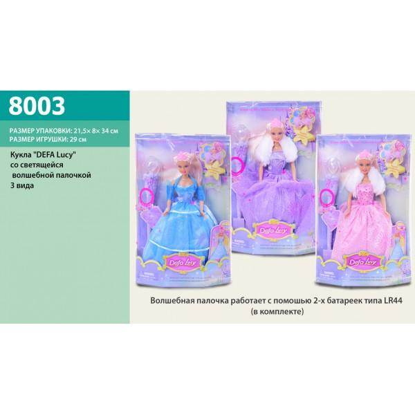 """Кукла """"Defa Lucy"""" (8003)"""