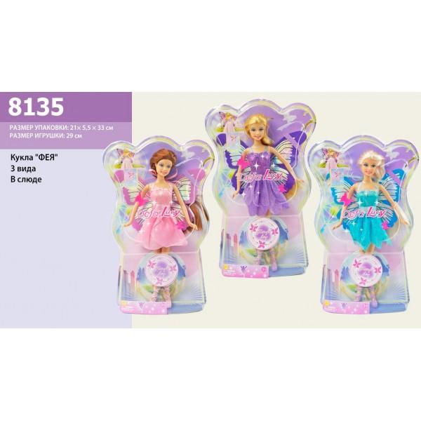"""Кукла """"Defa Lucy"""" (8135)"""