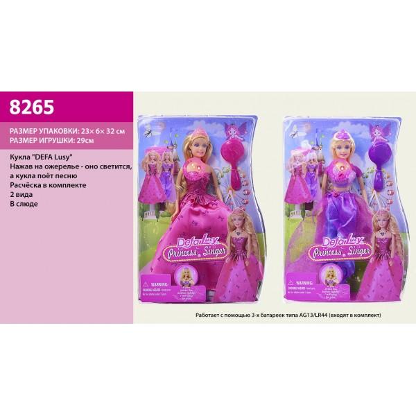 """Кукла """"Defa Lucy"""" (8265)"""