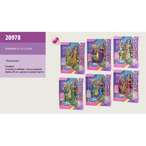 """Кукла """"Defa Lucy"""" """"Русалочка""""  (20978)"""