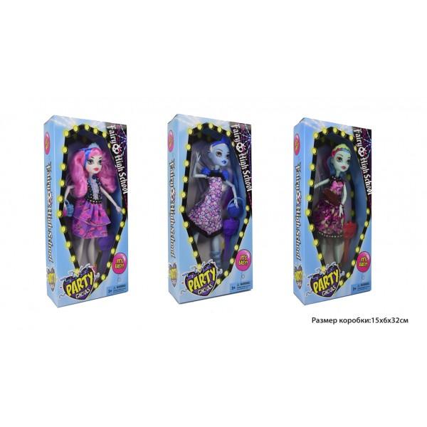 Кукла (DH2173)