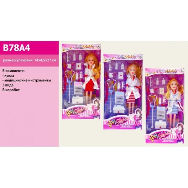 "Кукла ""Доктор"" (B78A4)"