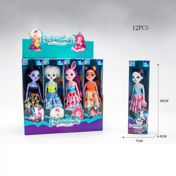 """Кукла """"E""""  (11683)"""