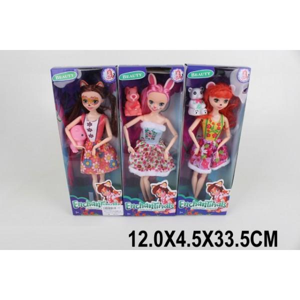 """Кукла """"E""""  (1691808) (8167)"""