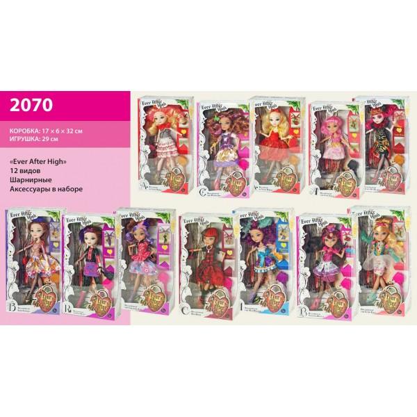 "Кукла ""EAH"" (2070)"