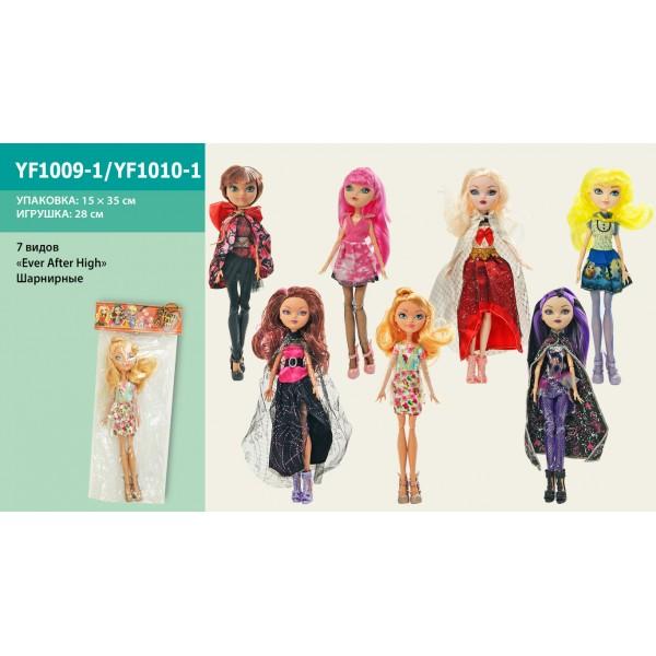 """Кукла """"EAH"""" (YF1009-1/YF1010-1)"""